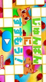 おやこであそべる「数字めいろ」幼児子供向け知育脳トレアプリのスクリーンショット_1