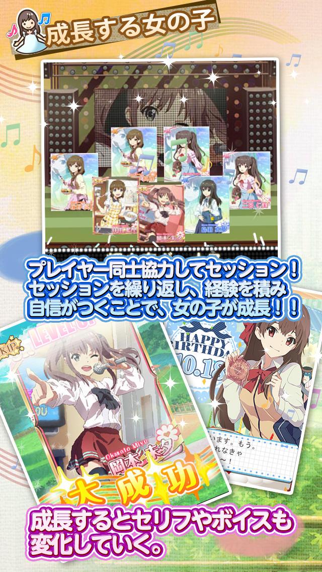 Wake Up, Girls!ステージの天使のスクリーンショット_4