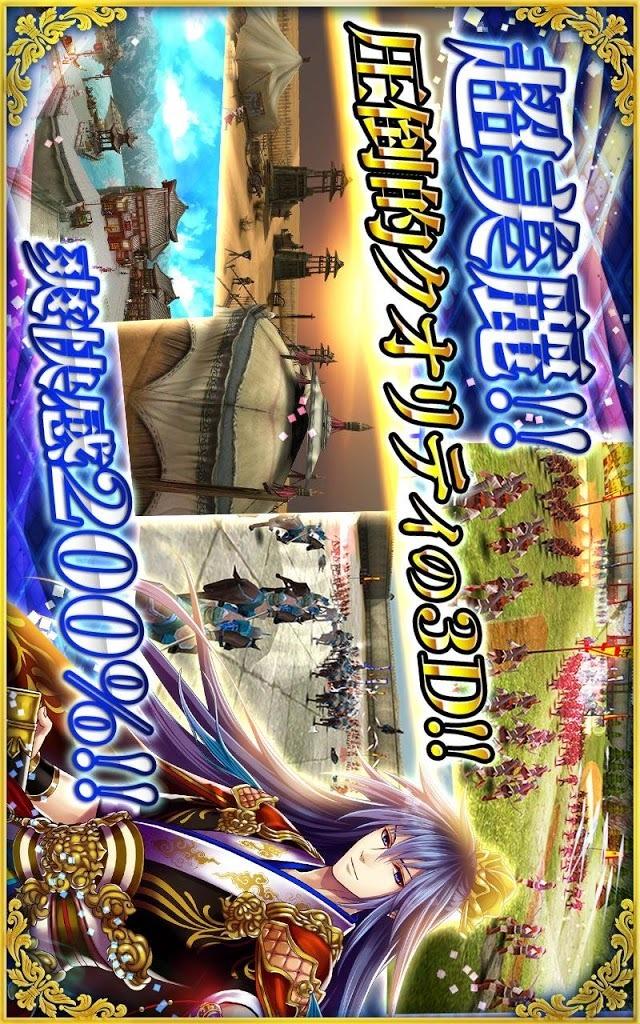 三国魂【無料本格戦略シミュレーションRPG】のスクリーンショット_4