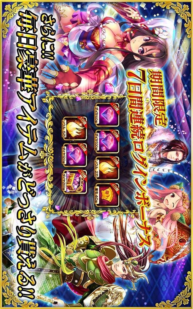 三国魂【無料本格戦略シミュレーションRPG】のスクリーンショット_5