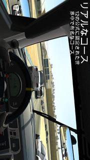 Real Racing 3のスクリーンショット_3