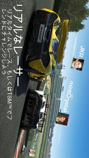 Real Racing 3のスクリーンショット_4