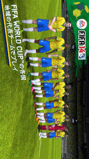 FIFA 14 by EA SPORTSのスクリーンショット_1