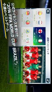FIFA 14 by EA SPORTSのスクリーンショット_2