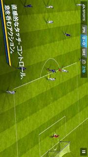 FIFA 14 by EA SPORTSのスクリーンショット_3