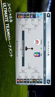 FIFA 14 by EA SPORTSのスクリーンショット_5