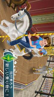 The Sims フリープレイのスクリーンショット_1