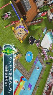 The Sims フリープレイのスクリーンショット_3