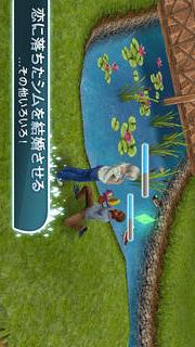The Sims フリープレイのスクリーンショット_4