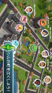The Sims フリープレイのスクリーンショット_5