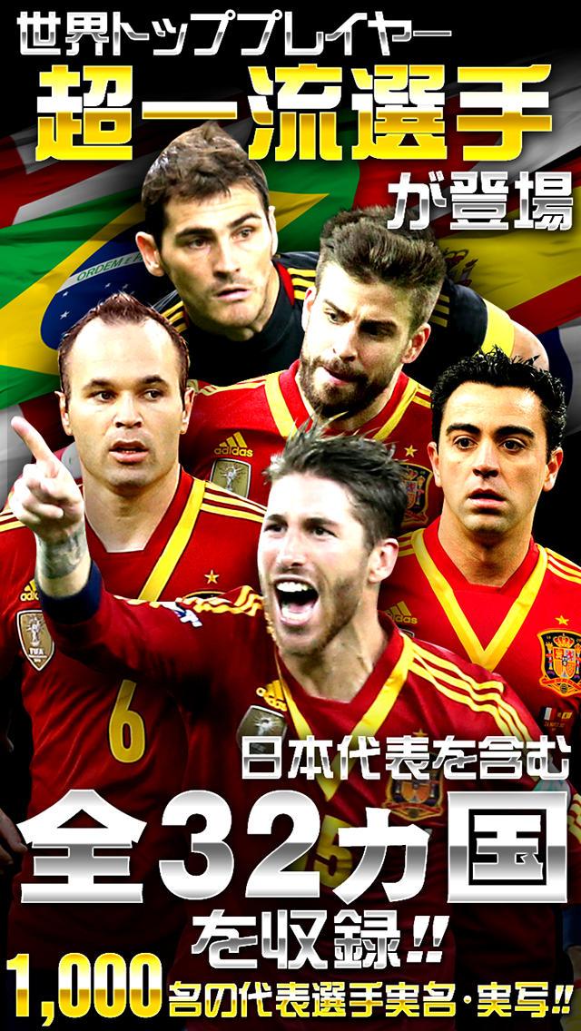 FIFA ワールドカップのスクリーンショット_2