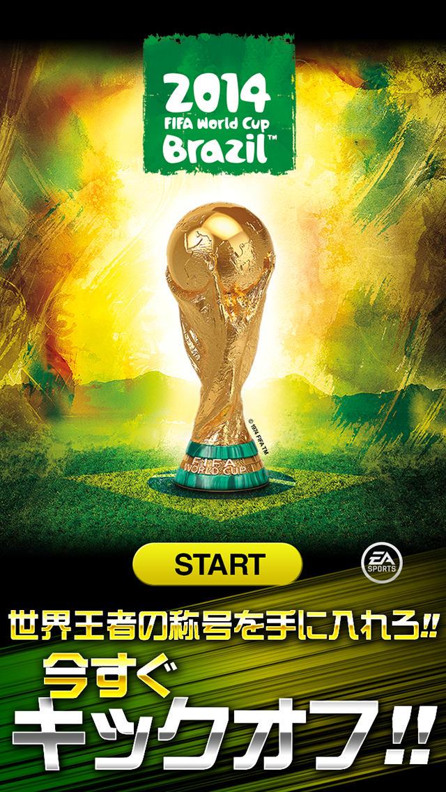 FIFA ワールドカップのスクリーンショット_5