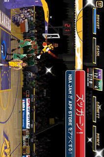NBA JAM by EA SPORTS™ LITEのスクリーンショット_1
