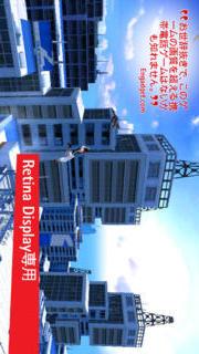 Mirror's Edge™のスクリーンショット_1