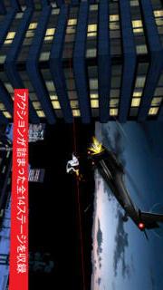 Mirror's Edge™のスクリーンショット_4