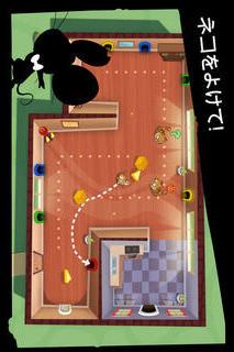 SPY mouseのスクリーンショット_3