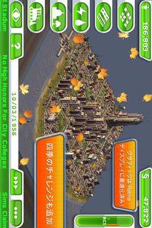 SimCity™ Deluxeのスクリーンショット_2