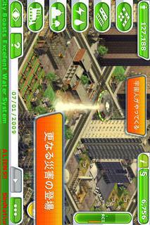SimCity™ Deluxeのスクリーンショット_4