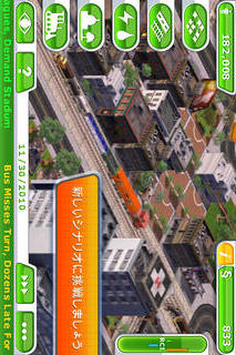 SimCity™ Deluxeのスクリーンショット_5