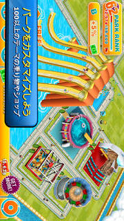Theme Park™のスクリーンショット_2