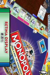 MONOPOLY Here & Now: The World Editionのスクリーンショット_1