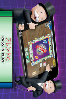 MONOPOLY Here & Now: The World Editionのスクリーンショット_2