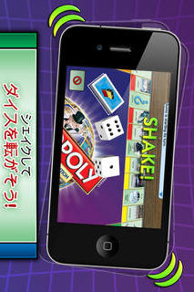 MONOPOLY Here & Now: The World Editionのスクリーンショット_3