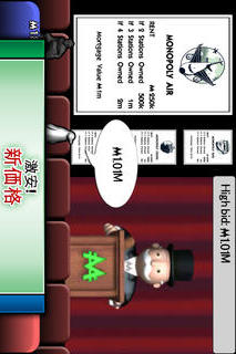 MONOPOLY Here & Now: The World Editionのスクリーンショット_4