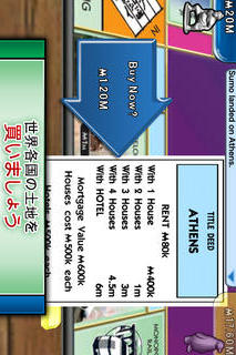 MONOPOLY Here & Now: The World Editionのスクリーンショット_5