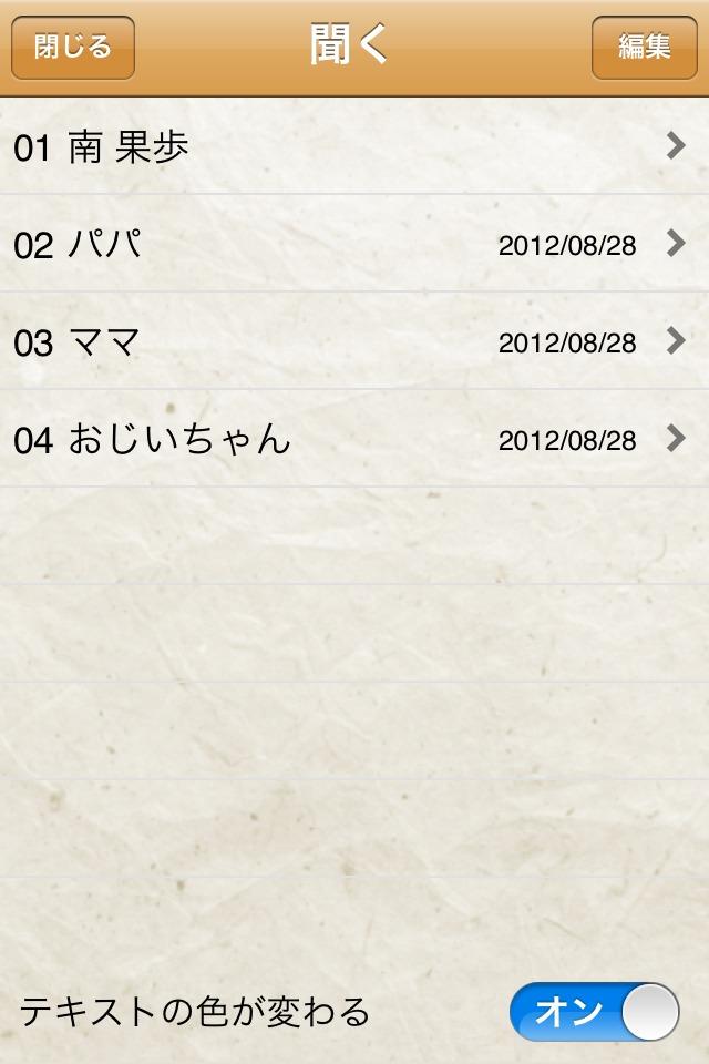 ママ、読んで!おやすみ前のおとえほん vol.4 ~読み聞かせ日本昔話~のスクリーンショット_5