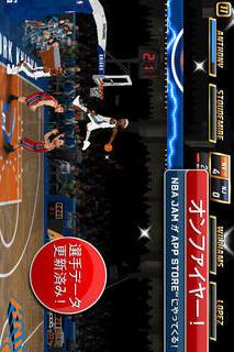 NBA JAM by EA SPORTS™のスクリーンショット_1