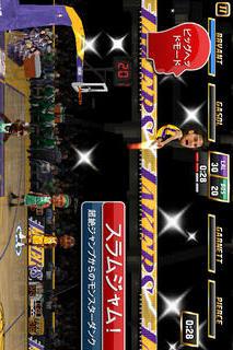 NBA JAM by EA SPORTS™のスクリーンショット_2