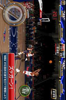 NBA JAM by EA SPORTS™のスクリーンショット_5