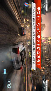 Need for Speed™ Most Wantedのスクリーンショット_3