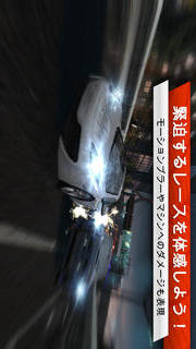 Need for Speed™ Most Wantedのスクリーンショット_4