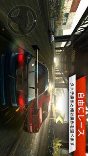 Need for Speed™ Most Wantedのスクリーンショット_5