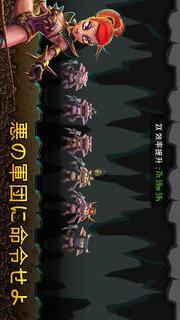 ダンジョンキーパーのスクリーンショット_5