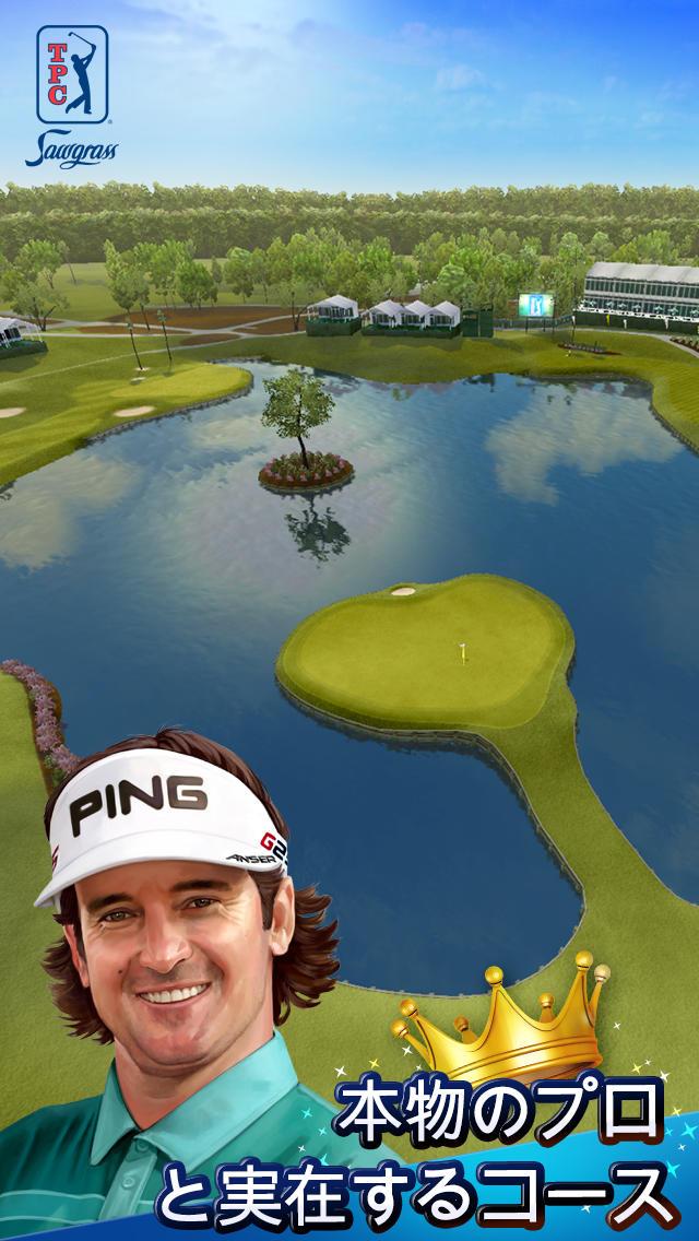 キング オブ ゴルフのスクリーンショット_1
