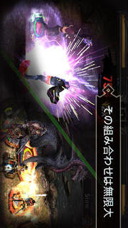 Heroes of Dragon Ageのスクリーンショット_3