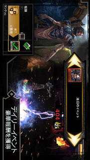 Heroes of Dragon Ageのスクリーンショット_4