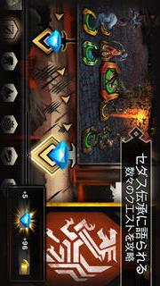 Heroes of Dragon Ageのスクリーンショット_5