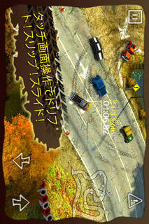 Reckless Racing FREEのスクリーンショット_3