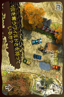 Reckless Racing FREEのスクリーンショット_4