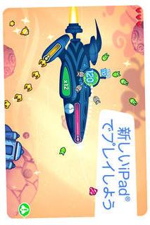 フライトコントロール ロケットのスクリーンショット_3