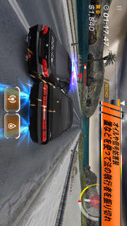Need for Speed™ Hot Pursuitのスクリーンショット_1