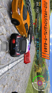 Need for Speed™ Hot Pursuitのスクリーンショット_2