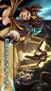 ウルティマ フォーエバー Quest for the Avatarのスクリーンショット_1