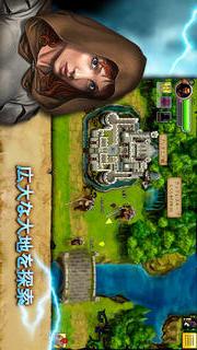ウルティマ フォーエバー Quest for the Avatarのスクリーンショット_2