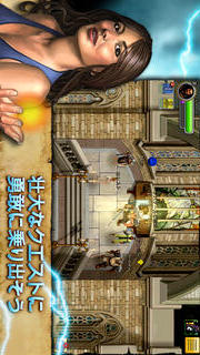ウルティマ フォーエバー Quest for the Avatarのスクリーンショット_4
