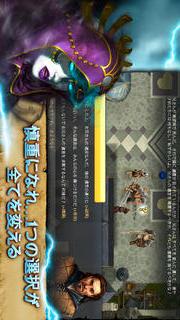 ウルティマ フォーエバー Quest for the Avatarのスクリーンショット_5